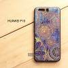 เคส Huawei P10 เคสนิ่ม TPU พิมพ์ลาย 3D (ขอบดำ) แบบที่ 2 Golden Gear