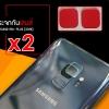 (แพ็ค 2 ชิ้น) กระจกนิรภัยกันเลนส์กล้อง Samsung Galaxy A8+ (Plus) 2018