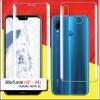 (แพ็คคู่) ฟิล์มกันรอย Huawei Nova 3E แบบใส (เต็มจอ) วัสดุ TPU (ด้านหน้า - หลัง)