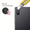 (แพ็ค 2 ชิ้น) กระจกนิรภัยกันเลนส์กล้อง Xiaomi Mi 8 SE