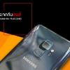 (ราคาแลกซื้อ เฉพาะลูกค้าที่สั่งเคสหรือฟิล์มกระจกหน้าจอ ภายในออเดอร์เดียวกัน) กระจกนิรภัยกันเลนส์กล้อง Samsung Galaxy A8+ (Plus) 2018