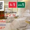 เตียงไฟฟ้าทรีทเม้นท์ เตียงไฟฟ้าเกาหลี เตียงไฟฟ้าเสริมความงาม ซื้อ 1 ฟรี 1