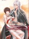 Caesius (เล่มเดียวจบ) ปกใหม่ reprint