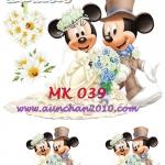 MK039 กระดาษแนพกิ้น 21x30ซม. ลายมิคกี้เม้าส์