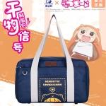 Preorder กระเป๋า NHimouto! Umaru-chan น้องสาวสุดติ่ง อูมารุจัง