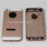 บอดี้ iPhone SE สีชมพู อะไหล่ไอโฟน อะไหล่ iphone