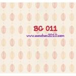 BG011 กระดาษแนพกิ้น 21x30ซม. ลายพื้นหลัง