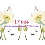 LT024 กระดาษแนพกิ้น 21x30ซม. ลายดอกบัว