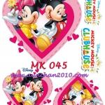 MK045 กระดาษแนพกิ้น 21x30ซม. ลายมิคกี้เม้าส์