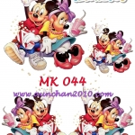 MK044 กระดาษแนพกิ้น 21x30ซม. ลายมิคกี้เม้าส์