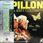 Jerry Goldsmith - Papillon - Original Motion Picture Soundtrack