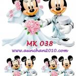 MK038 กระดาษแนพกิ้น 21x30ซม. ลายมิคกี้เม้าส์