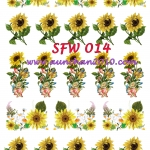 SFW014 กระดาษแนพกิ้น 21x30ซม. ลายทานตะวัน