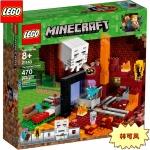 Preorder Lego LEGO 21143 MINECRAFT
