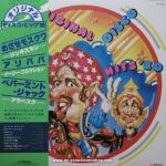 Various Artists - Original Disco Hits '80