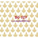 BG027 กระดาษแนพกิ้น 21x30ซม. ลายพื้นหลัง