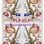 TLP023 กระดาษแนพกิ้น 21x30ซม. ลายทิวลิป