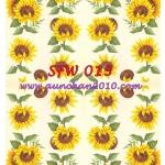 SFW013 กระดาษแนพกิ้น 21x30ซม. ลายทานตะวัน