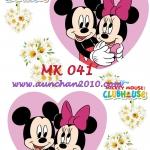MK041 กระดาษแนพกิ้น 21x30ซม. ลายมิคกี้เม้าส์