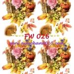 FW026 กระดาษแนพกิ้น 21x30ซม. ลายดอกไม้