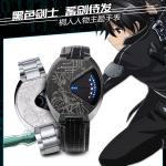 Peroder นาฬิกา Sword Art Online Dominion กันน้ำ