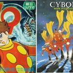 Cyborg 009 (サイボーグ009)