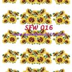 SFW016 กระดาษแนพกิ้น 21x30ซม. ลายทานตะวัน