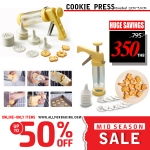Breadleaf Cookie Press