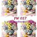 FW027 กระดาษแนพกิ้น 21x30ซม. ลายดอกไม้