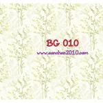 BG010 กระดาษแนพกิ้น 21x30ซม. ลายพื้นหลัง
