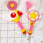 กระจก Sakura Star Stick Makeup Mirror แบบเซ็ต