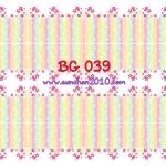 BG039 กระดาษแนพกิ้น 21x30ซม. ลายพื้นหลัง
