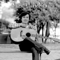 Kozo Murashita