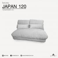 โซฟาเบด สไตล์ญี่ปุ่น รุ่น JAPAN 120 cm