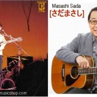 Masashi Sada (さだまさし)