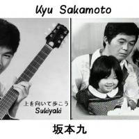 Kyu Sakamoto (坂本九)