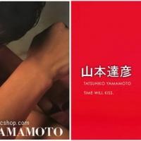 Tatsuhiko Yamamoto (山本達彦)