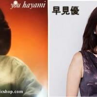 You Hayami (早見優)