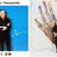 Tatsuro Yamashita (山下 達郎)