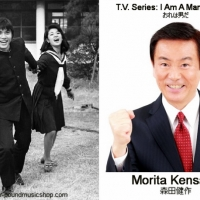 Morita Kensaku (森田健作)