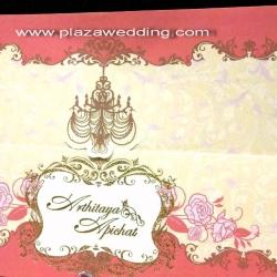 > การ์ดแต่งงานแบบพับ ขนาด 4x6 นิ้ว สีชมพู รหัส 75091