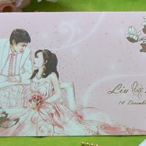 > การ์ดแต่งงานแบบพับ ขนาด 4x7.5 นิ้ว สีชมพู รหัส 92031