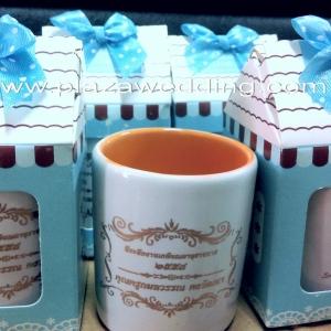 แก้วเซรามิคส์ทูโทนเล็ก (เท่าแก้วเปก) แพคเกจกล่อง