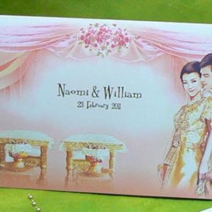> การ์ดแต่งงาน แบบพับ ขนาด 4x7.5 นิ้ว สีชมพู รหัส 91771