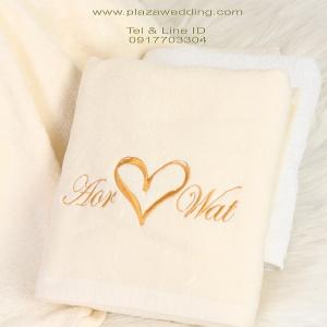 ผ้าเช็ดตัว ขนาด 27x54 นิ้ว ปักโลโก้ 1 ตำแหน่ง 1 สี แพคถุงผ้า+โบว์สวย