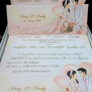 > การ์ดแต่งงานแบบพับ ขนาด 4x6 นิ้ว สีชมพู รหัส 7901