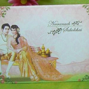 > การ์ดแต่งงานแบบพับ ขนาด 4x6 นิ้ว สีชมพู รหัส 75021