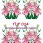 TLP014 กระดาษแนพกิ้น 21x30ซม. ลายทิวลิป thumbnail 1