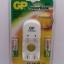 GP S360 ชุดชาร์จ + ถ่าน AA 2100 mAh 2 ก้อน thumbnail 1