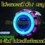 ไฟหน้าโปรเจคเตอร์ led มอเตอร์ไซค์ รุ่น 18 วัตต์ ไฟวงแหวน 2 ชั้น สี แดง / ฟ้า / ชมพู thumbnail 1